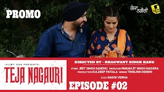 Teja Nagauri |  ਤੇਜਾ ਨਗੌਰੀ | Web Series | Promo #02 | Filmy Ada | Outline Media Net Films | 2020