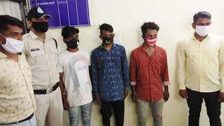 खंडवा : देसी कट्टे के साथ 3 युवकों को पकड़ा | Khandwa News