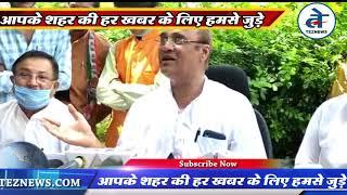 मप्र उपचुनाव: नारायण पटेल, सुमित्रा कास्डेकर के BJP में शामिल के बाद अरुण यादव का बड़ा बयान