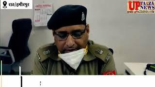राठ में तमंचा के साथ युवती की सोशल मीडिया में फोटो वायरल होने पर पुलिस ने की पूछताछ 3अबैध असलह बरामद