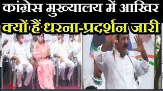 JAN TV LIVE | Center, BJP के खिलाफ कांग्रेस का विरोध-प्रदर्शन | JAN TV