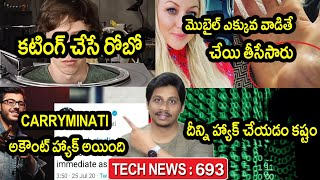 TechNews in Telugu 693: Quantum loop,Carryminati YouTube account hacked,iphone 12,Robot barber,a42