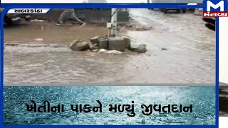 Sabarkantha : ખેડબ્રહ્મા અને પોશીનામાં વરસાદી માહોલ  |Sabarkantha | Rain
