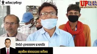सरीला में विक्रम जोशी हत्याकाण्ड पर मीडिया कर्मियों ने दिया ज्ञापन