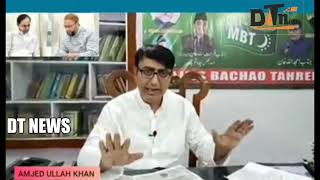 Amjed Ullah Khan