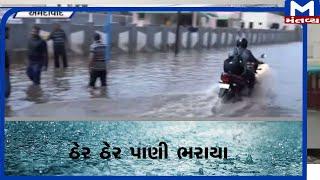 Ahmedabad માં વરસ્યો વરસાદ   Ahmedabad   Rain
