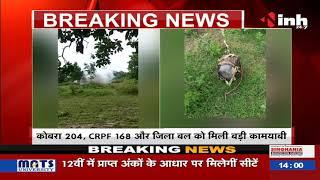 Chhattisgarh News    Bijapur में 40 किलो का बम बरामद, जवानों ने विस्फोट कर किया नष्ट