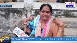 जबलपुर में भाजपा की महिला नेत्री के साथ मारपीट और गुंडागर्दी का मामला दर्ज। #bn #mp