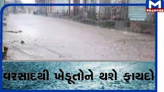 Amreli: લાઠી પંથકમાં વરસાદી માહોલ   Amreli   Rain