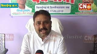 VIDEO - विधायक चंद्रदेव राय का फर्जी हस्ताक्षर मामला, सुनिये क्या कहते है विधायक...
