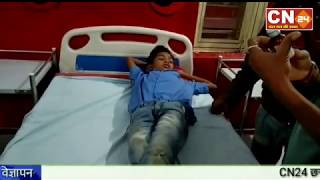 CN24 - कृमि नाशक टेबलेट खाने से बच्चों की बिगड़ी तबीयत, 11 बच्चों को सामुदायिक स्वास्थ्य
