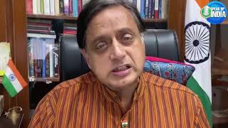 Our Constitutional Republic is facing a grave crisis today: Dr. Shashi Tharoor