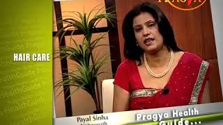 How to get shiny hair for rough unkempt hair type home remedies tips by Dr Payal Sinha