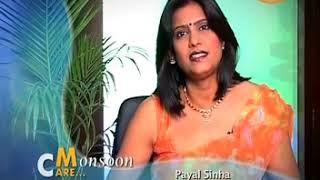 बारिशों में अपने होठों को soft और pink कैसे रक्खें How to keep lips soft and pink  - Dr Payal Sinha