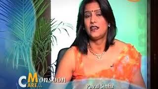 बरसात के मौसम में अपने पैरों का ध्यान घर में ही pedicure how to do pedicure at home   - Payal Sinha