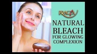 How to make natural bleach at home Payal Sinha घर में चेहरे के लिए ब्लीच कैसे बनाये