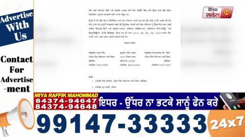 Dilpreet,Gurlez, Desi Crew और Speed Records के खिलाफ DGP Punjab को शिकायत