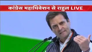 भाजपा एक संगठन की आवाज़ है, जबकि कांग्रेस देश की आवाज़ है