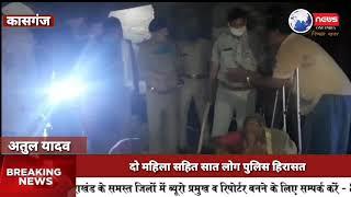 होडिलपुर चार हत्याकांड मामले में 15 के खिलाफ मामला दर्ज