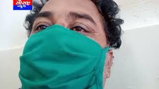 જૂનાગઢ સિવિલ હોસ્પિટલની ઘોર બેદરકારી દર્દીના રિપોર્ટ બદલાયા