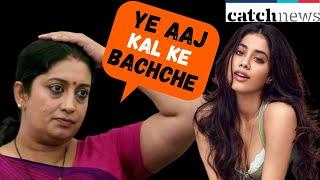 Janhvi Kapoor calls Smriti Irani 'Aunty;' What Irani Replied See This Video   Catch News