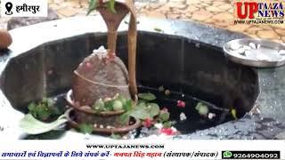 हमीरपुर में संक्रमण का भय मंदिरों में पसरा सन्नाटा