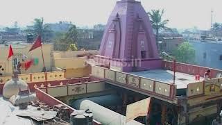 Watch Shaktipeeth Patan Devi Temple of  Patna, Bihar