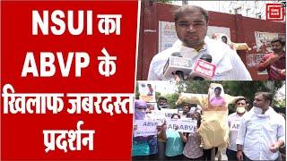 NSUI का ABVP के राष्ट्रीय अध्यक्ष के खिलाफ प्रदर्शन