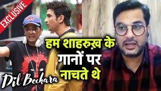 Sushant And I Used To Dance On Shahrukh Khan's Song | Mukesh Chhabra Exclusive | Dil Bechara