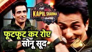 The Kapil Sharma Show | Sonu Sood BREAKS DOWN On First Episode Of The Show