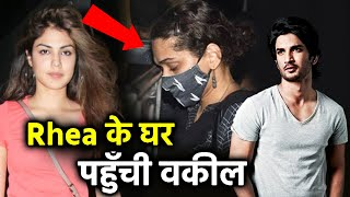 Rhea Chakraborty's Lawyer Arrives At Rhea's Residence After Sushant's Father Filed A Case