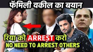 Sushant Singh Rajput's Family Lawyer Says Big Thing On Sushant's Girlfriend Rhea | K K Singh