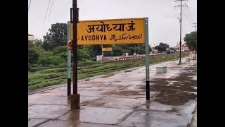 'Indo-Islamic Cultural Foundation' trust formed to build mosque on alternative land in Ayodhya