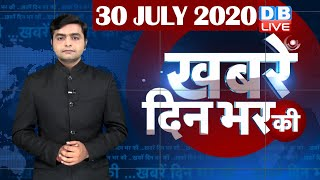 db live news today | news of the day, hindi news india,top news|latest news |ram janmabhoomi|#DBLIVE