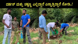 Darshan and Chikkanna video goes viral | Challenging Star Darshan | Chikkanna