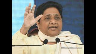 Sushant Rajput death case: BSP Chief Mayawati demands CBI probe