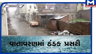 Bhavnagar: મેઘરાજાની ધમાકેદાર એન્ટ્રી  | Bhavnagar | Rain