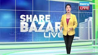 सपाट स्तर पर खुला Share Bazar   88 अंक नीचे खुला सेंसेक्स  #DBLIVE
