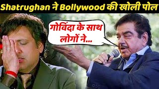Shatrughan Sinha Says Govinda Was Better Than 99% Of Actors, But Bollywood Shunned Him