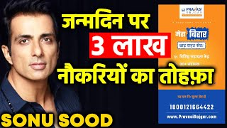 Sonu Sood Gifts Migrant Labourers 3 Lakh Job Offers On His Birthday