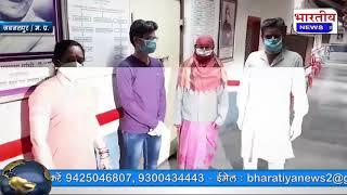 जबलपुर के दो छात्रों ने मैरिट स्थान प्राप्त कर स्कूल व जिले का नाम रोशन किया। #bn #mp