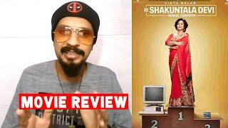 Shakuntala Devi Movie Review   Vidya Balan, Sanya Malhotra   Biopic   The Human Computer