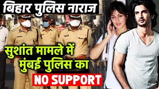 Mumbai Police NOT Co-operating With Bihar Police In Sushant's Case, Says Bihar AG Lalit Kishore