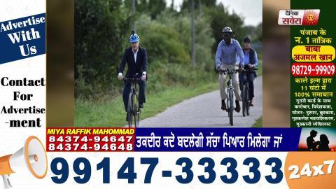 Ludhiana में बने Cycle के अब UK में भी चर्चे, PM Boris Johnson ने शेयर की तस्वीर
