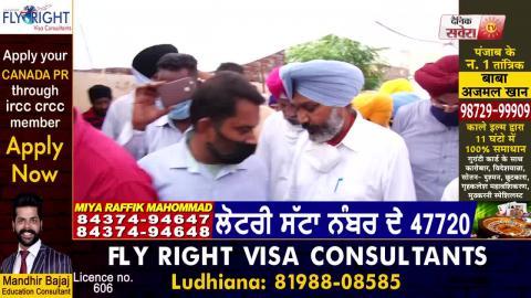 Exclusive: Punjab में ज़हरीली शराब से हुई मौतों पर LOP Harpal Cheema ने सरकार को घेरा