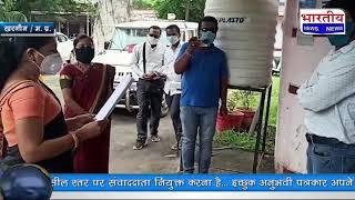 शिक्षक संघ अपनी समस्याओं को लेकर सड़को पर उतरा, मुख्यमंत्री के नाम ज्ञापन सौपा। #bn #mp