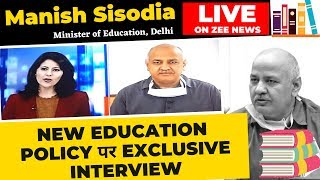 ???? Hon'ble Dy CM Manish Sisodia's interview with Zee News on New Education Policy