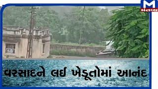 Bhavnagar: સિહોરના ગ્રામ્ય પંથકમાં વરસાદ | Bhavnagar  | Rain