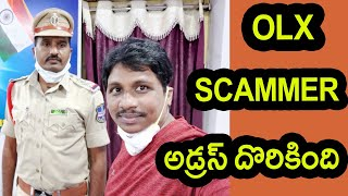 How to complaint in cyber cell online | Olx Fraud telugu