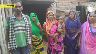 ग्रामीण ने घर में लगाई फांसी cglivenews